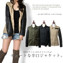 Different material mix outer レザースリーブミリタリー Jacket Women's blouson heterogeneous material mix outer mods coat ladies ladies ladies 2013 aw 2013 fall winter.