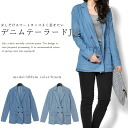 2013 dungarees denim tailored collar jacket coat outer denim jacket dungarees jacket tops Lady's woman レディスレデイース 2013aw fall and winter