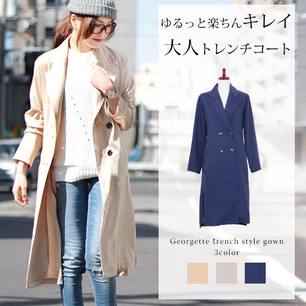 FashionLetter   Rakuten Global Market: Trench coat gown ladies