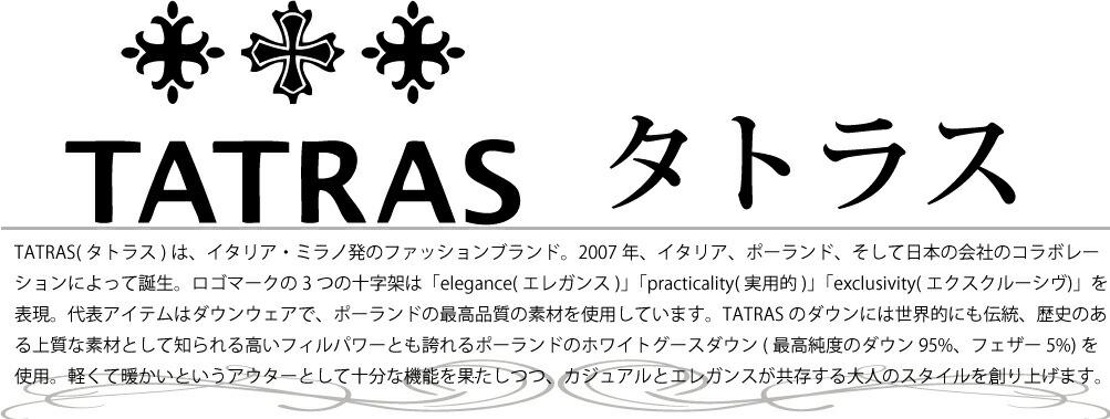 TATRAS,タトラス
