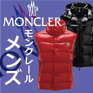 moncler,モンクレール,mens,メンズ,メンズアウター