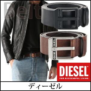 diesel,ディーゼル,ベルト