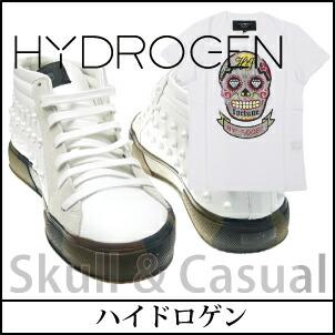 hydrogen,ハイドロゲン,スカル