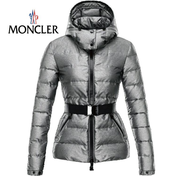 moncler silver