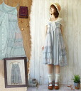 ◎ キャミワンピース which is like the princess of antique dress をまっとた North Europe