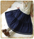 One-piece skirt natural lace Lady chic lace sheer top. + ° code put together on girlie natural long skirt fs3gm