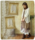 It is length cardigan ♪ fs3gm for refined young girl * seven minutes when I send thought to the Minami race that is cardigan race natural translucency, and the race of the ゜ +. back is gentle
