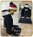 Natural duffel coat * of the race luxurious in * which the big lace such as the crystal of the duffel *favorite original design * snow went down to food