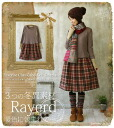 Enjoy winter calm of the one-piece natural fs2gm summer dress long knit warm NEP Tweed knit and check skirt * layering was like extra long rib switching Obi(belt) attached piece fs3gm