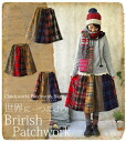 Colorful check patchwork skirt only in the world where a line long is new