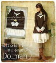 Flower race ゜ +. luxury race and dolman knit one piece * of two steps of Tulle where the delicate young girl のゆる natural shakes ★★