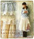 Fashion cut-and-sew * which it is possible for to be prettier direction by race & chiffon lei yard ゜ +. coordinates of the one piece chiffon race cut-and-sew Favorite original magic that at last I found in spring★★