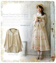 Soft knit cardigan * which beats fast with the cute bell sleeve which I put the lace which a girl dreaming of Favorite original * loved on the spring breeze, and .+ ° spreads through gently