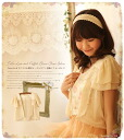 Tulle race and two pieces of refined satin +. ゜ sleeves lovely mature puff sleeve shortstop length bolero * fs04gm which waver which add color to the bolero cardigan chiffon * Favorite original * light chiffon