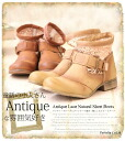 Antique processing bootie * of the vintage boots ゜ +. natural impression like the world dwarf of the natural bootie children's story