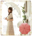 Umbrella .* ゜ where it is fun on the rainy day when indispensable .* ゜ is depressed and do not direct the favorite fashion to an accessory for coordinates on a day of the umbrella dot rain either, and Minami is pretty