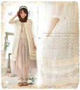 On Sunday of the cardigan race natural total race Parisienne, is wrapped in a favorite lace; and is luxury layered young girl cardigan * which did for .* ゜ total race in Tulle