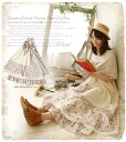 The layered maxiskirt length one piece which changed ゜ +. embroidery cotton and the floret which it was wrapped in lady's maxiskirt dress maxiskirt length floral design country floret and back ribbon, and girl's mind beat fast with♪