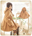 Beating maid to travel a natural flare coat winter feelings. + ° casually spread A line free natural coat *