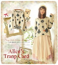 It is * to the silhouette which the hem length of the Alice knit tops ♪ front desk studded with the designs of the knit tops cards ~13 cards soldier shortens, and is round