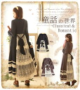 It is maxiskirt length one piece .* of レースティアード on the Classical & Romantic race ゜ +. back ribbon which reproduced the world of the maxiskirt maxiskirt dress maxiskirt length *Favorite original * children's story