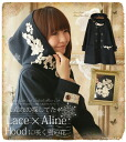* Bloom wore a girl's Favorite original * fairy tale world * Flower lace hood design Lions +. A-line silhouette with girl femininity the full lace decoration Duffle coat ★ ★