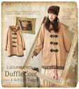 Duffle coat trench coat topcoat-No. 13 natural * Favorite original * favorite elegant embroidered floral Tape and snow walking Lions +... cute adult like a heart toggle Duffle coat