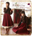 One piece ladies ' MIME-flare cocoa fragrant chocolate and cranberry ° +... large striped Turtleneck bitter Sweet ab06221!