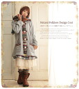 ~ Crochet hook No. 13 quilted coats ナチュラルキルト the color of the flower and folklore design obsessions with food forest ガールコート * fs3gm