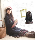 Includes one piece ~ 13 check pattern Mori girl * Favorite original * muffler with casually ♪ layerdovleanitwan piece of check print tiered skirt * warm knit × 2 gauze