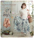 Length flared skirt MIME-medium length * Favorite original * gracefully fluttering Butterfly paradise with a delicate touch drawing. * 3 layer x feminine draping in chiffon Butterfly MIDI-length flared skirt!