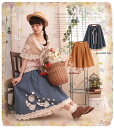 Dancing in the image of spring one piece one piece flare skirt skirt lace * Favorite original * flower lace butterfly garden ° +... tack natural plenty of stretch denim skirt flare!