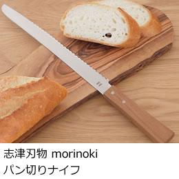 �ѥ��ڤ�ʥ��� �֥�åɥʥ��� morinoki ���ſ�ʪ