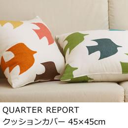 ���å���С� QUARTER REPORT ������������ݡ��� 45��45cm ������