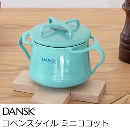 DANSK(����) ���٥����� �ӥ��ȥ� �ߥ˥����å� ξ���� 0.55L