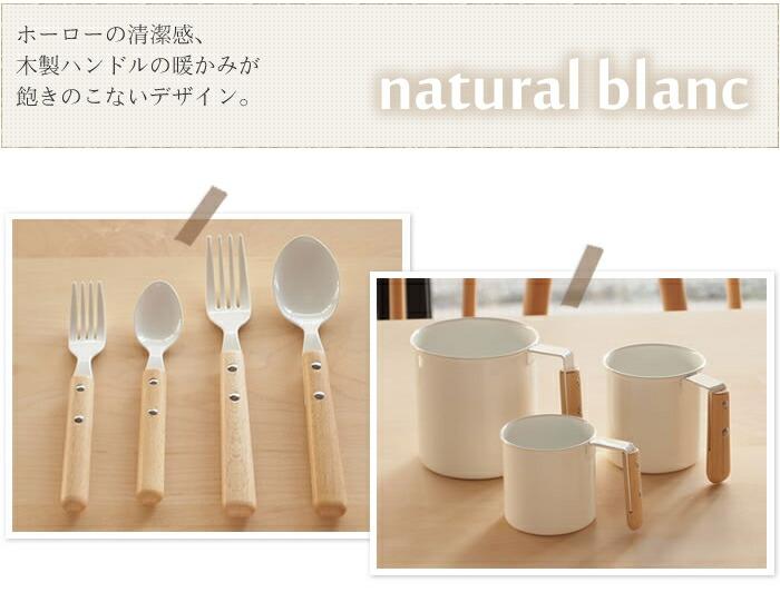 natural blanc �ʥ�����֥��