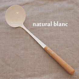 �졼�ɥ� �������(�ۡ��?)���å���ġ��롦natural blanc takakuwa