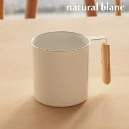 �ޥ����å�L �������(�ۡ��?)�ơ��֥륢���ƥࡦnatural blanc takakuwa