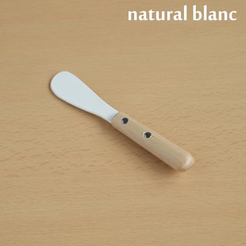 �ߥ˥Х����ʥ��� �������(�ۡ��?)���ȥ���natural blanc takakuwa