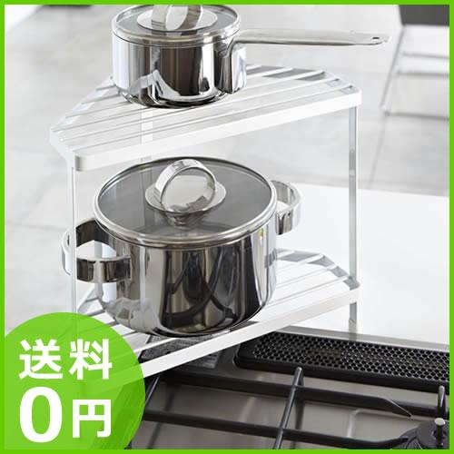 キッチンコーナーラック tower(タワー)  鍋置き・調味料棚