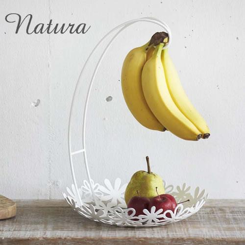 Natura(ナチュラ) バナナスタンド&フラワーバスケット