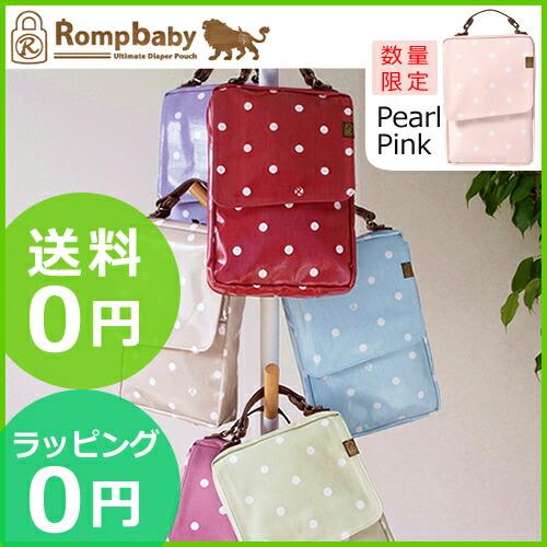 Rompbaby/���ץ٥��ӡ� ��ˤΥ���ĥݡ��� �õ������Τ���ĥݡ���