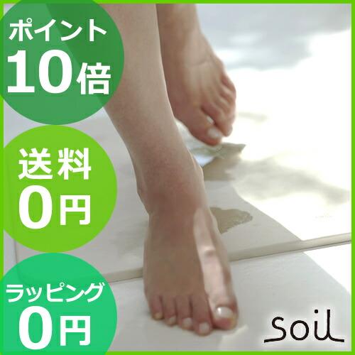 soil (������) �Х��ޥå� �饤�� BATH MAT light �����ڤΥХ��ޥå�