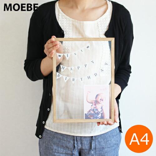 MOEBE(���) FRAME A4 �ե��ȥե졼�� ���������