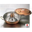 Japanese Copper Pots Copper Shabu Shabu Pot
