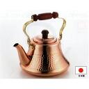 Japanese Copper Kettle Pure Copper Kettle Japan