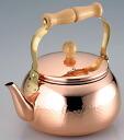 Japanese Copper Kettle Copper Kettle 2.4 l Cne307
