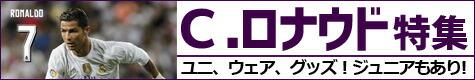 ��ʥ��� CR7