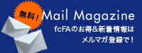 Mail Magazine��fcFA�Τ������������ϥ��ޥ���Ͽ�ǡ�