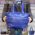 ROOTOTE���롼�ȡ��� FEATHER ROO DELI ���ե������롼 �ǥ� PERTEX